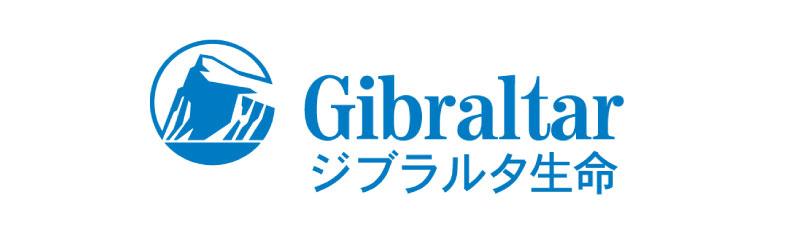 ジブラルタ