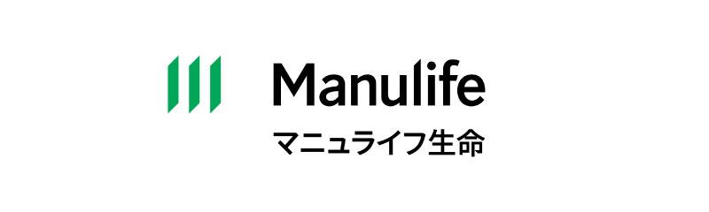 マニュライフ